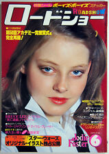Roadshow Movie Magazine, Featuring Bruce Lee, Rare&Hard to Find (Japanese Issue)