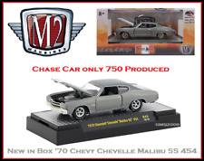 New  M2 1/64 Diecast Car '70 Chevy Chevelle Malibu RARE Chase Car in Case