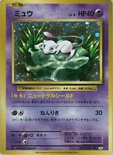 Pokemon Card Japanese - Mew 051/087 CP6 - Holofoil - 1st Edition