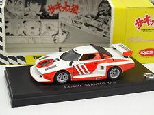 Kyosho 1/43 - Lancia Stratos Gr5 Circuit Wolf