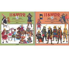 The History of Japanese Armor Vol.1 & Vol.2 Illustrated book Samurai armor
