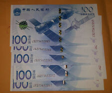China Commemorative Banknote UNC 100 YUAN 2015 5pcs