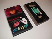 VHS Video ~ Freddy's Nightmares Episode 8 ~ Japan Release ~ Nightmare on Elm St.