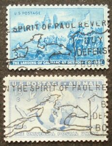 US #  2 CANCEL POST MARK PONY EXPRES STAMPS