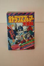 Transformers Japanese G1 Art & Story Book Rare Japan Takara 1988 Masterforce