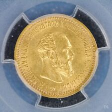 5 Rouble 1890 AG PCGS MS63 Russia Empire Bitkin-35 Gold Coin CUNC Rare