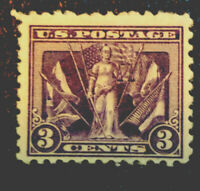 US #537c, 3¢ Victory, scarce Red Violet shade, og, VLH Scott $400
