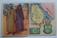 Vintage Cigarettes Card, EGIPTO. EGYPT. REGIONS OF THE WORLD COLLECTION. Rare