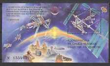 Russia 1999 Space Station/ISS/comunicazione satelliti/RADIO 1v M/S (n26791)