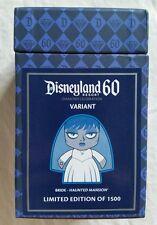 Disney Disneyland 60 LE Haunted Mansion Bride Vinylmation Variant HTF Park Starz