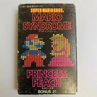 Rare Super mario bros. Syndrome gamemusic Soundtrack retro NES Cassette Tape