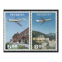 Taiwan 1967 Boeing 727 Airs Scott.C76/7 MUH Set of 2 Stamps (4-30)