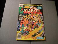 Ms. Marvel #6 (Marvel, 1977) Low Grade