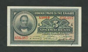 GREECE  5 drachmai  1923 Krause 70 EF  Banknotes