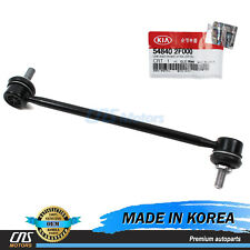 ⭐GENUINE⭐ Stabilizer Sway Bar Link FRONT RIGHT for 04-09 Kia Spectra 548402F000