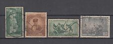 India 1959 Complete Year Set of 4 Used Stamps