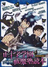 booklet book promo Ao no blue Exorcist Rin Yukio  Mephisto Pheles Renzou anime