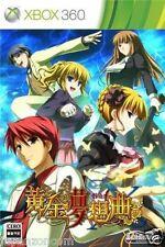 Used Xbox 360 Ougon Musou Kyoku X MICROSOFT JAPAN JAPANESE JAPONAIS IMPORT