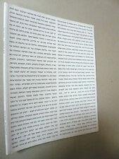 YAIR GARBUZ Catalogue Tel Aviv Israeli Artist Raffi Lavie Art School Beit Berl