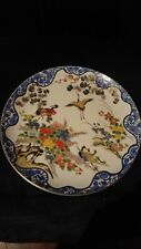 Vintage Asian Floral  Plate - Bird and Flowers -