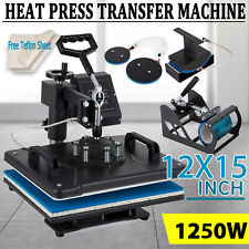 "5 in 1 Heat Press Machine 12X15"" Swing Away Transfer Sublimation T-Shirt Mug Hat"