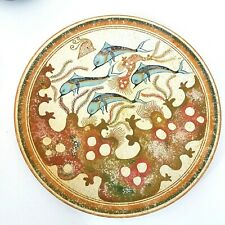 P. Vaglis Hand Painted Copy Of Minoan Dolphins Minoan Period 1900 B.C