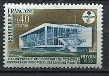 STAMP / TIMBRE FRANCE NEUF LUXE ** N° 1554 ** COOPERATION POUR L'ENSEIGNEMENT