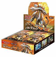 Pokemon Card Game Sun & Moon Collection SUN Booster Box Japanese 1st Edition