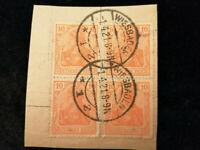 Deutsches Reich 01.04.1921 - MiNr. 141 Germania Briefstück Wiesbaden