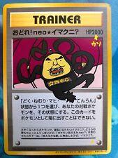 JAPANESE POKEMON CARD - DANCE NEO IMAKUNI? CD PROMO - NM/MINT
