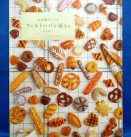 Felt Bakery /Japanese Handmade Felt Craft Pattern Book