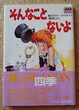 Japan Book MAGICAL EMI SONNA KOTO NAIYO studio pierrot majokko anime mahou star
