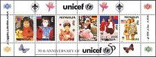 Mongolia 1996 UNICEF 50th Anniv/UN/Children/Welfare/Education 6v sht (b7442)