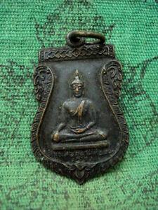 Phra LP Dum Talisman Medal Pendant Wat Thung Noi Temple Year be.2513 Thai Amulet