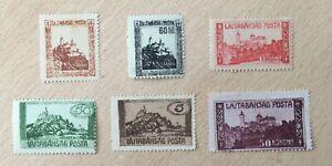 A group of 6 Lajtabansag Hungary Stamps
