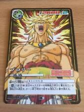 Carte Dragon Ball Z DBZ Card Game Part 09 #D-754 Reg BANDAI 2005 MADE IN JAPAN