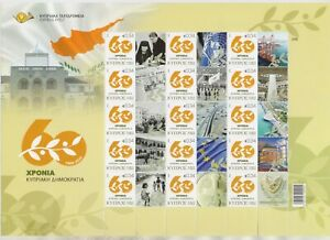 CYPRUS REPUBLIC 2020 60 YEARS PERSONAL STAMP IN SHEET OF 15 STAMPS AND VIGNETES