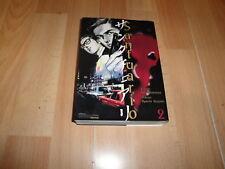 SANTUARIO DE RYOICHI IKEGAMI MANGA NUMERO 2 PRIMERA EDICION DEL AÑO 2004 USADO
