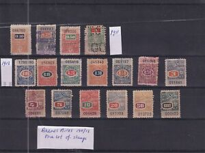 0379 Argentina,) Buenos Aires ( revenue) 1911/1913 Nice lot of stamps scan