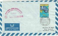 Greece 1969 Airmail to Dhahran Lufthansa Slogan Flight Stamps Cover Ref 25008
