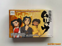 GAKUEN SENKI MURYOU GBA Nintendo Game Boy Advance JAPAN