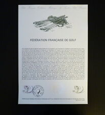 FRANCE MUSEE POSTAL FDC 33-80   FEDERATION FRANCAISE DE GOLF  1,40F  PARIS  1980