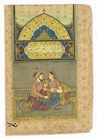 Mughal Miniature Painting Emperor And Empress Love Scene Super Finest Artwork