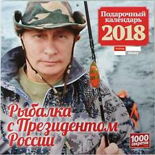 PUTIN GIFT CALENDAR 2018 FISHING WITH THE PRESIDENT OF RUSSIA HOLIDAY ORIGINAL