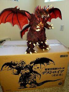 X-Plus Large Monster Series Destoroyah