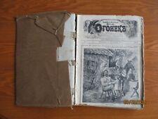 1914 -1917 Russia Magazine Ww I Ogonek Ogonyek 18 Ex. Binded