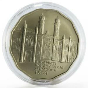 Hungary 5000 forint Architecture series Dohany Street Sinagogue silver coin 2009