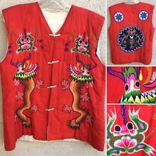 Vintage Embroidered Asian Vest Dragon Frog Chinese (?) M/L