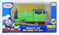 Diapet DK-9002 Percy High Quality Miniature Model Thomas & Friends