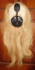 SOUTH AMERICAN ? Tribal INDIAN Face MASK Jungle AFRICAN ? Ritual CEREMONIAL (#4)